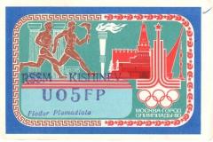 Russia-USSR