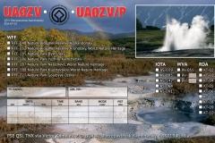 UA0ZV-portable